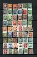 CHINA ASIA COLLECTION  OF POLITICIANS CLASSIC OLD  MH STAMPS   LOT (CHINE 83)
