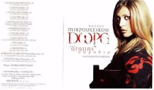DORA - Tis Agapis Simadia / Greek Music CD 2002 - Andreas Mikroutsikos
