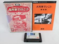msx TAKE THE A TRAIN MSX2 Import Japan Video Game 20246 msx
