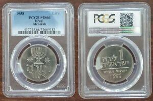 ISRAEL - 1 LIRA UNC COIN 1958 YEAR KM#22 TORA OR GRADING PCGS MS66