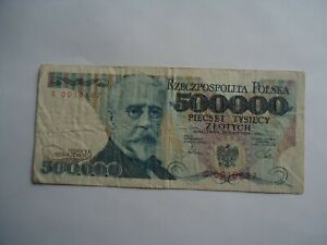 Poland 500000 Zlotych 1990 P-156a Series S0018687