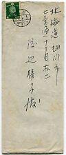 1937 Giappone Storia Postale Antica Busta Manoscritta con Contenuto Japan Cover