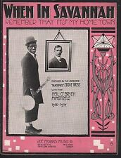 When In Savannah Remember That It's My Home Town 1916 Lg Fmt Sheet Music