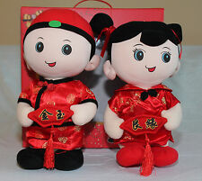 "Chinese Wedding Dolls in Traditional Outfit 13"" Tall Gift Set"