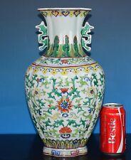 STUNNING CHINESE DOUCAI PORCELAIN VASE MARKED QIANLONG RARE B9765