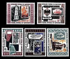 """CAMEROUN - CAMERUN (REP. INDIP.) - PA - 1971 - """"Philetecam 1971"""""""