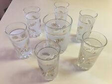 FROSTED GLASSES  WITH GOLD LEAVES AND ICE BUCKET -  7 PCS TOTAL
