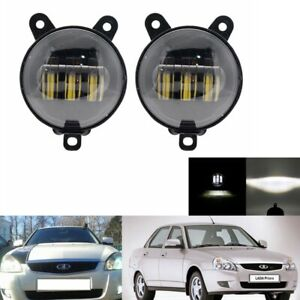 1pair 3.5 Inch 30W LED Round Fog Light Driving Lamp DRL For lada Priora