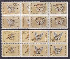 PDR YEMEN (South) – 1989 WWF Desert Cats blks, MNH/VF – Scott 425-28