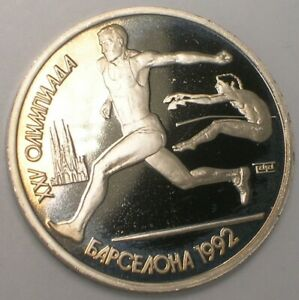 1991 Russia Russian One 1 Rouble Olympics Broad Jump Coin Proof