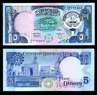 KUWAIT 5 DINAR ND 1980 - 1991 P 14 UNC