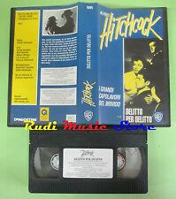film VHS DELITTO PER DELITTO 1993 ALFRED HITCHCOCK Deagostini BRIVIDO(H1*)no dvd