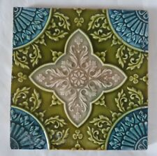 STUNNING ANTIQUE majolica SYMMETRICAL DESIGN 19TH CENTURY  TILE 3 AVAILABLE