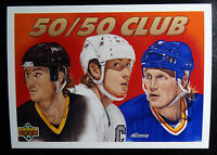 1991-92 Upper Deck UD #45 50/50 Club Mario Lemieux Gretzky Hull Hockey Card