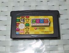 Zooo: Action Puzzle Game - Game Boy Advance, 2003 - GAMEBOY GBA SP - ede