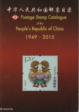 CHINA Stamp Catalogue 2015 edition CS-AGENCY- new
