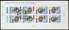 S762) Georgia Cept Europe 2004 Unperforated H-Sheet Test Print with Eat Holidays