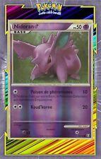 🌈Nidoran ♂ Reverse - HS03:Triomphe - 70/102 - Carte Pokemon Neuve Française