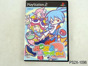Puyo Puyo Fever 2 Playstation 2 Japanese Import Japan Puyopuyo PS2 JP US Seller