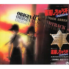 You're Under Arrest ANIME SOUNDTRACK CD Original Theme song Full throttle 1