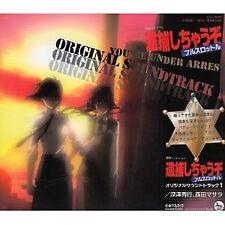 You're Under Arrest ANIME SOUNDTRACK CD Original Theme song Full throttle 1  Ful
