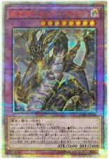 Yu-Gi-Oh Karte sofu-jp036 20th Secret Thunder Dragon Colossus Japan