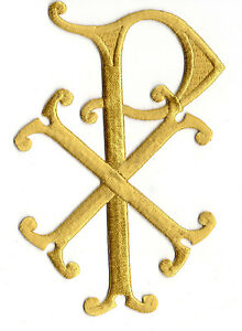 Chi-Rho Christogram - Stoles - Vestment - Embroidered Iron On Patch - GR2883