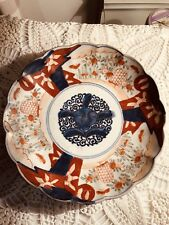 Assiette Porcelaine Imari , Epoque XIXe