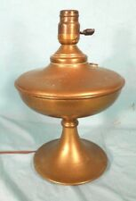 "ANTIQUE BRASS ALADDIN OIL LAMP ""PITTSBURG LAMP CO"""