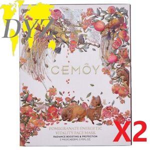 Cemoy Pomegranate Energetic Vitality Face Mask (28ml X 5 pcs) [X2]