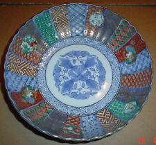 Oriental Japanese Medium Sized Bowl Ryuho Kiln Mark