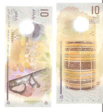 Maldives - 10 Rufiyaa - UNC polymer currency note - 2015 issue