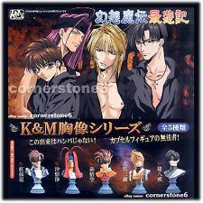 ~ Saiyuki - Kaiyodo & Movic - 2000 gashapon - 5 bust Figures set * rare