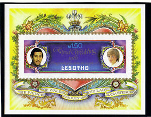 LESOTHO 1981 ROYAL WEDDING IMPERFORATE MINIATURE SHEET MNH