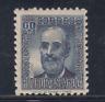 ESPAÑA (1936) NUEVO SIN FIJASELLOS MNH SPAIN -EDIFIL 739 (60 cts) - LOT 2