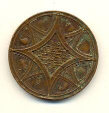 Russian Antique  Imperial  Bronze Table Medal order Original (2334)