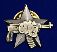 Other Badges Icons Pins Spetsnaz Navy Air Force Airborne Military Force/
