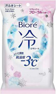 ☀ Biore Cold Sheet Floral scent 20 large format sheets Antiperspirant sheet