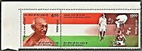 India 1994 Mahatma Gandhi 125 Years Se-tenant complete set of 2 MNH Stamps.
