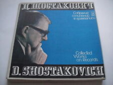 D. SHOSTAKOVICH - Collected Works BOX 7LPs Vol.I/3
