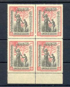 SYRIA-LEBONON-1930 s THE SYRIEN ANTI-TUBERCULOSIS SOCIETY ** 4 x POSTER STAMP @2