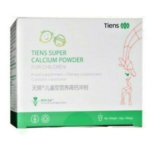 Tiens Nutrient SuperCalciumPowder for Children, made in NewZealand Post from UK