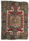 """VTG 1950-60's ORIENTAL RUG TRIBAL 4'-10"""" X 3'-4"""" HAND KNOTTED 100% WOOL Pre-Rev."""