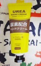 DAISO Functional Hand Cream UREA with Hyaluroric acid Formulation 50 g JAPAN F/S