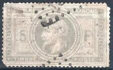 "FRANCE STAMP TIMBRE N° 33 "" NAPOLEON III 5F VIOLET GRIS "" OBLITERE A VOIR  P026"