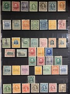 Collection Of Old Costa Rica Stamps Oficial Overprint