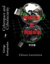 Cyberspace and Cybersecurity : Chinese Translation by George Kostopoulos...