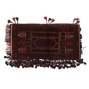 ALLRUGO Cushion Balisht Afghan Handmade Tribal Home Decor Rug 115x59 cm #y11989