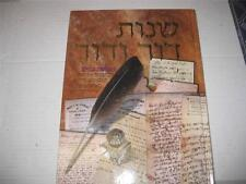 INVALUABLE REFERENCE Facsimiles of Rabbinic Letters שנות דור ודור : אסופת גנזים