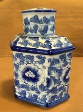 Vintage Blue & White Vase, Decorator Piece, Decanter